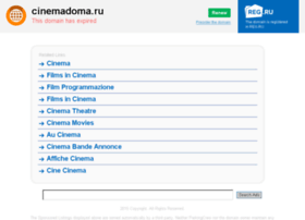 cinemadoma.ru
