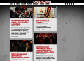 cinemafia.ru