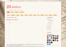 cinemajz.blogspot.in