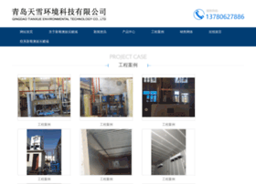 cinemanafaixa.com