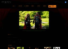 cinemaodeon.jp