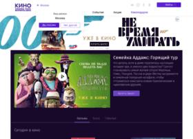 cinemapark.ru