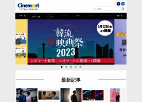 cinemart.co.jp