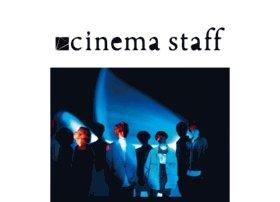 cinemastaff.net