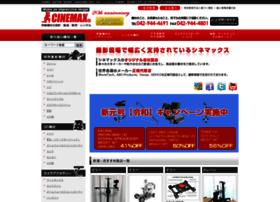 cinemax.jp