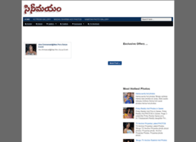 cinemayam.com
