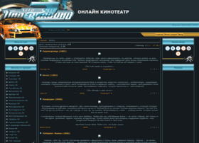 cinemur.ucoz.ru