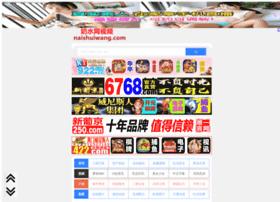 cinesoccorso.com