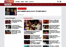 cineulagam.com