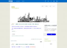 cinnababy.pixnet.net