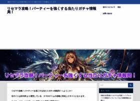 cinnabon-jp.com