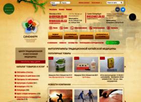 cinofarm.ru