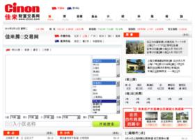 cinon.com