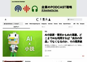 cinra.net