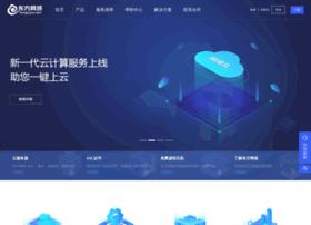 cinternet.com.cn