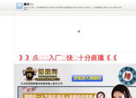 cipnnet.net