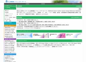 cir.ncc.go.jp