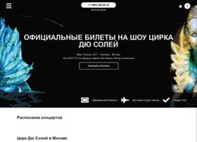 circ-du-solei.ru