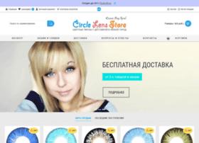 circle-lens.ru