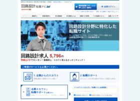 circuitdesign-job.com