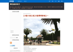 cire.pixnet.net
