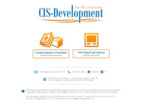 cis-development.com