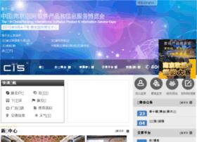 cis-expo.com
