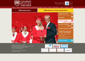 cisb.com.cn