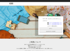 ciss.co.jp