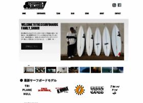 cisurfboard.jp
