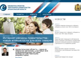 cit29.ru