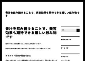 citadim.org