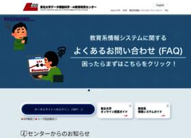 cite.tohoku.ac.jp