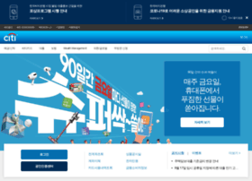 citibank.co.kr