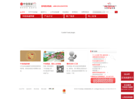 citic-prudential.com.cn