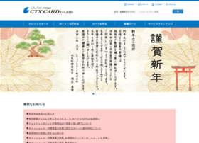 citixcard.co.jp