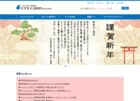 citixcard.co.jp