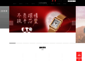 citizen.com.cn