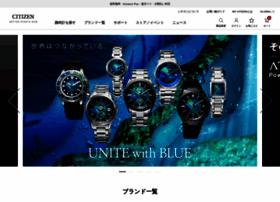 citizen.jp
