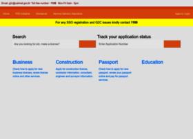 citizenservices.gov.bt