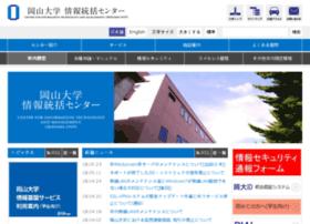 citm.okayama-u.ac.jp
