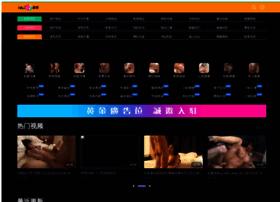 citramesin.com