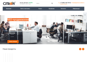 citron-media.ru