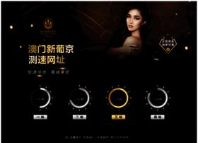 citrus-seo.com