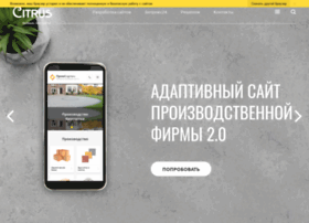 citrus-soft.ru