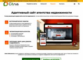 citrus-web.ru