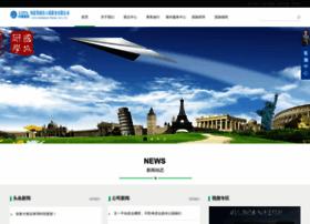 cits-otc.com.cn