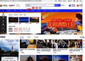 cits.com.cn