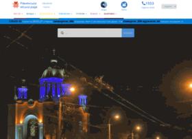 city-adm.rv.ua