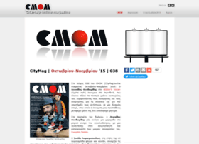 city-mag.weebly.com